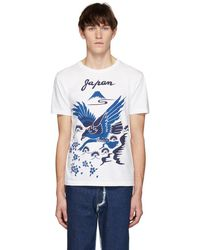 Blue Blue Japan - Ssense Exclusive White Hawk Pine And Mt Fuji Sakura T-shirt - Lyst