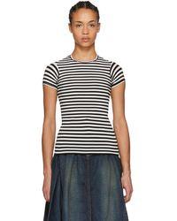 Junya Watanabe - White And Black Shrunken Stripe T-shirt - Lyst