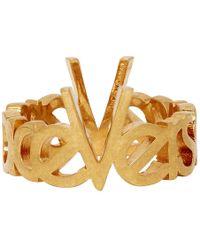 Versace ゴールド ビンテージ ロゴ リング - メタリック