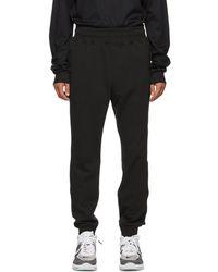 Nike - Black Lebron James X John Elliott Nrg Lounge Pants - Lyst