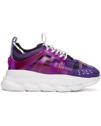 Versace - Purple Chain Reaction Sneakers - Lyst