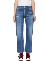 Visvim   Blue Social Sculpture W03 Jeans   Lyst