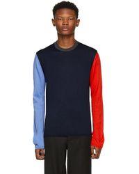 Comme des Garçons - Navy Color Mix Crewneck Sweater - Lyst