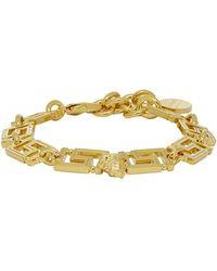 Versace - Bracelet dore Empire Chain - Lyst