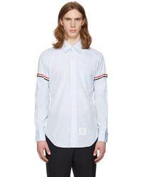Thom Browne - Blue Oxford Classic Shirt - Lyst