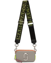 Marc Jacobs - Grey Small Whipstitched Snapshot Bag - Lyst