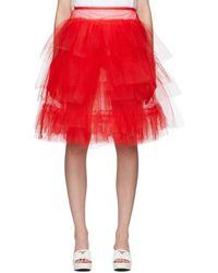 e68a94dd3 Maje Jasmine Tulle Tutu Skirt in Black - Lyst