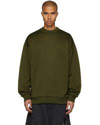 Marques'Almeida - Khaki Oversized Sweatshirt - Lyst