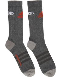 Gosha Rubchinskiy - Grey Adidas Originals Edition Logo Socks - Lyst