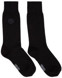 KENZO - Black Tiger Embroidered Socks - Lyst