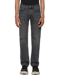 Balenciaga - Grey Knee Hole Archetype Jeans - Lyst