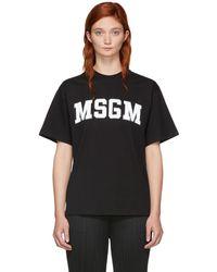 MSGM - Black University Logo T-shirt - Lyst