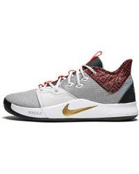 Lyst - Nike Pg 3 All-star in Orange for Men 9cdab6973