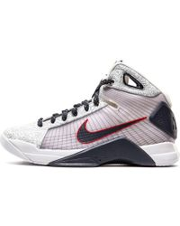 d4018556f9cb Nike Hyperdunk Lux Sneakers for Men - Lyst