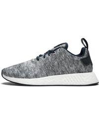 af1eda297 Lyst - adidas Nmd Cs2 Pk Uas in Gray for Men