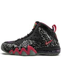 separation shoes 69441 46c5e Nike - Barkley Posite Max Prm Qs - Lyst