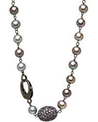 Hannah Ferguson - Grey Pearls Wire Short Necklace - Lyst