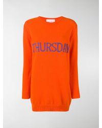 Alberta Ferretti - Thursday Sweater Dress - Lyst