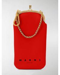 Marni - Chain-detail Purse - Lyst