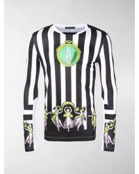 Versace - Striped Football Jersey - Lyst