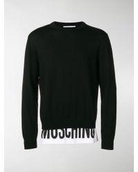 Moschino - Logo Waistband Sweater - Lyst