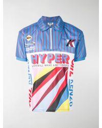 KENZO - Hyper Print Polo Shirt - Lyst