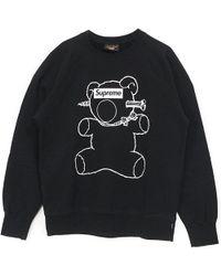 Supreme - Undercover Crewneck Pullover Black - Lyst