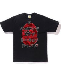 015f0abe1 A Bathing Ape Color Camo Big Ape Head Tee Black/red in Black for Men ...
