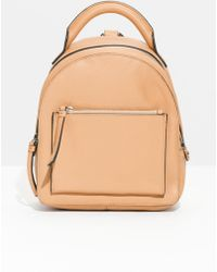 & Other Stories - Small Leather Backpack - Lyst