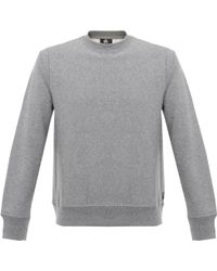 PS by Paul Smith - Paul Smith Loopback-cotton Grey Sweatshirt - Lyst
