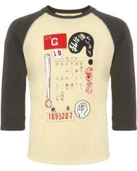Ebbets Field Flannels - Grey & White Tokyo Giants - Lyst