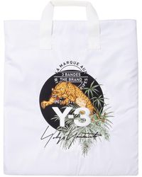 Y-3 - White Leopard Tote Bag - Lyst