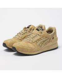 Asics - Gel-respector - Taos Taupe - Lyst
