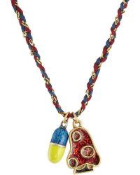 Marc Jacobs - Pendant Necklace - Lyst