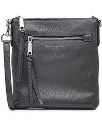 Marc Jacobs - Leather Crossbody Bag - Lyst