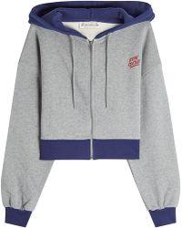 Être Cécile - Oversized Cropped Zip Jacket - Lyst