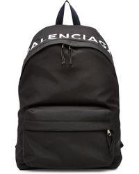 Balenciaga   Logo Backpack   Lyst