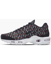 separation shoes 20ca1 3c832 Nike - Air Max Plus Se Just Do It Women s - Lyst