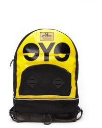 Junya Watanabe - Textile Backpack - Lyst