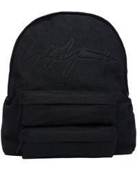 Yohji Yamamoto - Linen Logo Backpack - Lyst
