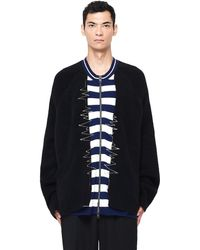 Haider Ackermann - Embroidered Zip Up Knit Cardigan - Lyst