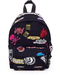 Vetements - Eastpak Mini Backpack - Lyst
