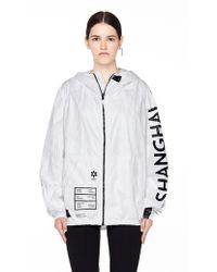 Ueg - Shanghai Printed Tyvek Jacket - Lyst