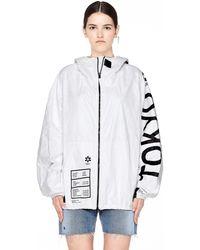 Ueg - Tokyo Printed Tyvek Jacket - Lyst
