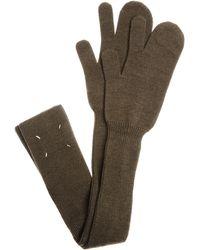 Maison Margiela - Wool Gloves - Lyst
