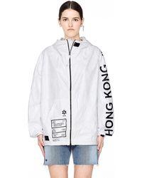 Ueg - Hong Kong Printed Tyvek Jacket - Lyst