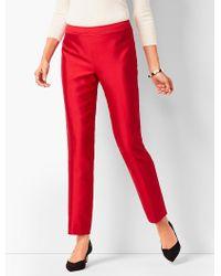 Talbots - Chatham Ankle Pants - Silk Jacquard - Lyst