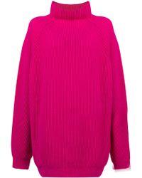 Erika Cavallini Semi Couture - Melitta Oversized Wool Jumper - Lyst