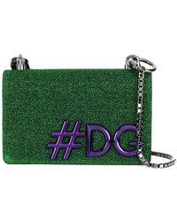 Dolce & Gabbana - Lurex Pouch With Chain - Lyst