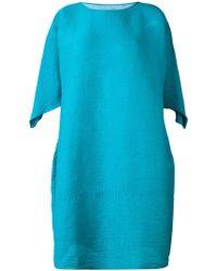 Issey Miyake Cauliflower - Short Sleeves Dress - Lyst